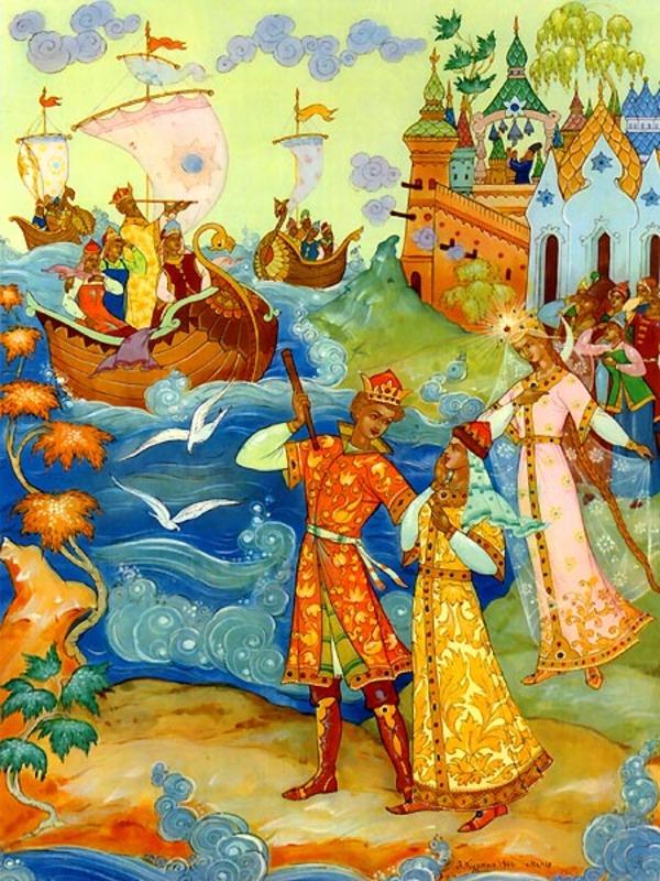Картинки смешные, открытки к сказке о царе салтане